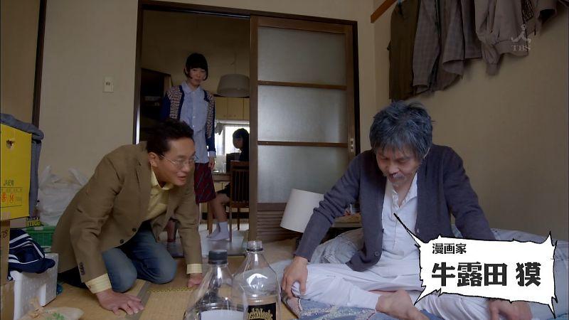 ushiroda-baku