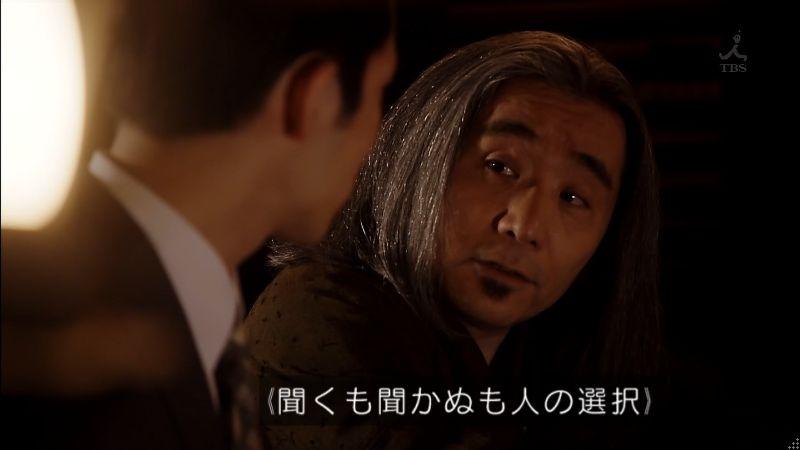 anzai-word1