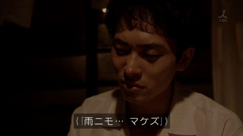 hirano-kinrai2