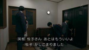 kaseifu-ha-mita (1)