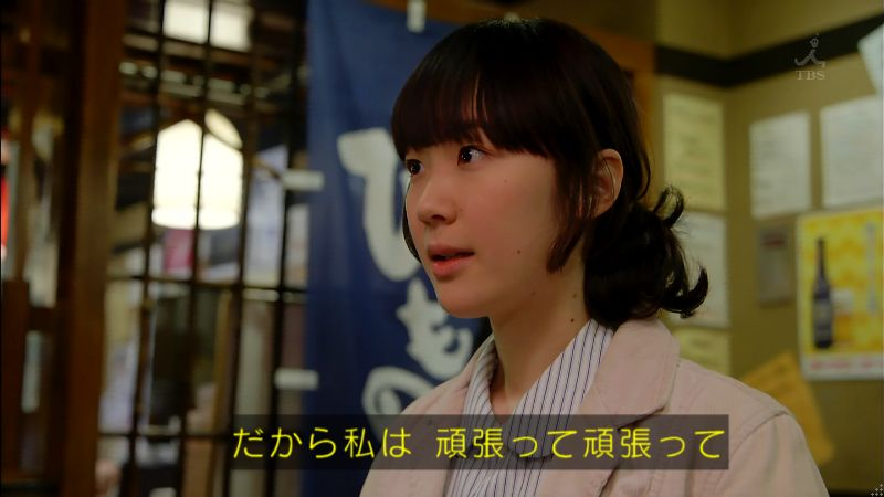 kurosawa-gambaru