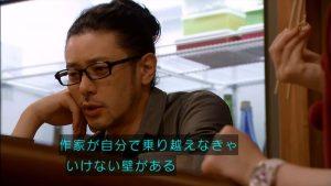 odagiri-iokibe (10)