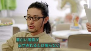 odagiri-iokibe (3)