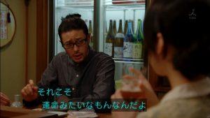 odagiri-iokibe (6)