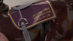 sadano-win-sakurai-sho