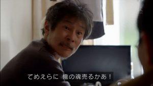 ushiroda