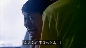 yasui05