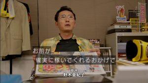 yasui06