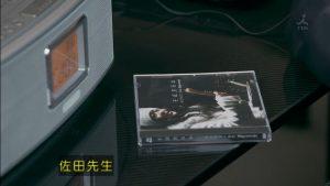 999-katakanako (1)