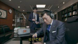 999-katakanako (2)