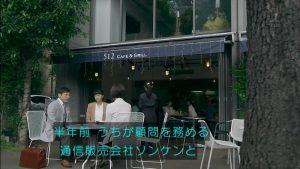 999-sangokushi (2)