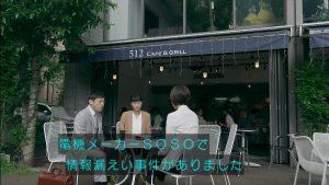999-sangokushi (3)