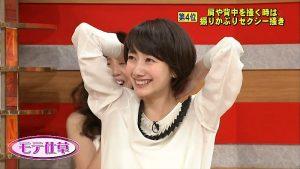haru-mote-shigusa (24)