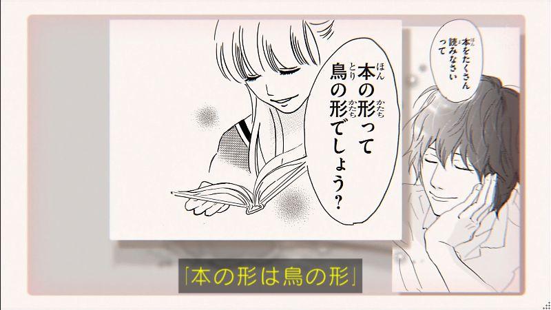 ikuemi-ryo-100mil-otome-bible