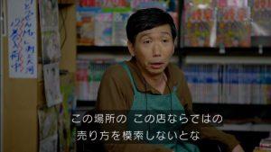 kitano-book-store