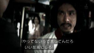 miyama-father(8)
