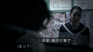 miyama-father (1)