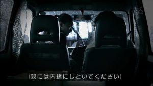 miyama-father (2)