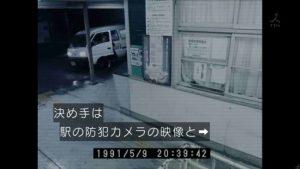 miyama-father (3)