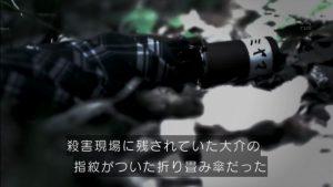 miyama-father (4)