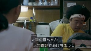 miyama-mother