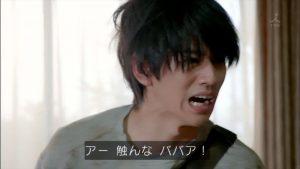 nakata-haku-fear (1)