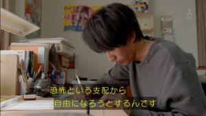 nakata-haku-fear (2)