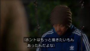 takahata-nayamu (1)