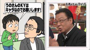 uno-shikujiri (55)