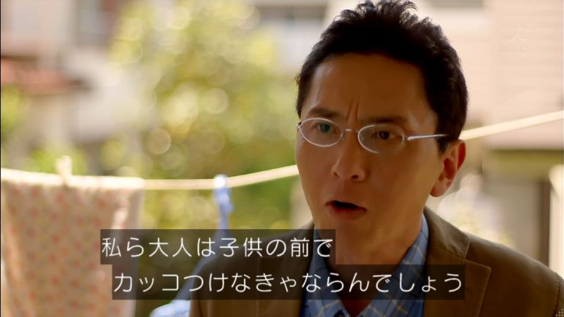 wada-kakko-tsukeru