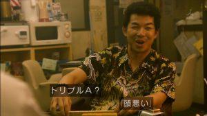 aogeba-toutoshi-episode01 (2)