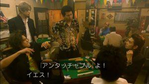 aogeba-toutoshi-episode01 (4)