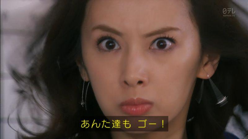 ieuru-1st-episode (27)