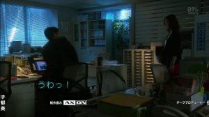 ieuru-1st-episode (39)