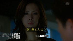 ieuru-1st-episode (41)