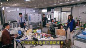 ieuru-1st-episode (45)
