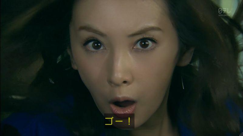 ieuru-1st-episode (51).JPG
