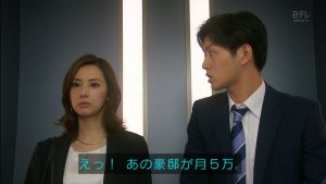 ieuru-2nd-episode (1)