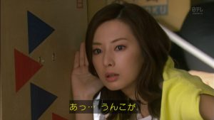 ieuru-2nd-episode (107)