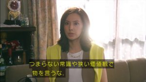 ieuru-2nd-episode (122)