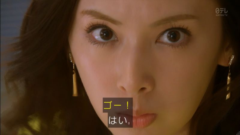 ieuru-2nd-episode (150)