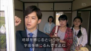 ieuru-2nd-episode (157)