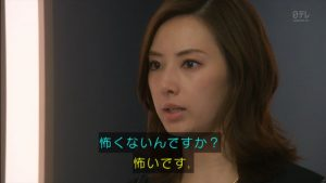 ieuru-2nd-episode (2)