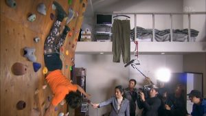 ieuru-2nd-episode (200)