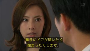 ieuru-2nd-episode (3)