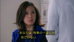ieuru-2nd-episode (51)