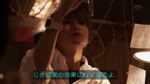 time-leap-01st (10)