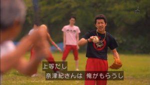 aogeba-toutoshi-episode04 (10)