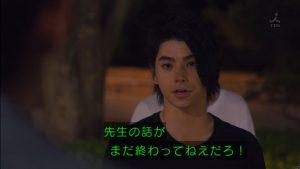 aogeba-toutoshi-episode04 (7)