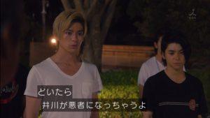 aogeba-toutoshi-episode04 (8)